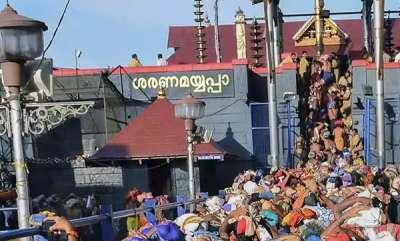 latest-news-sabarimala-women-entry