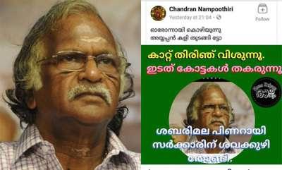 latest-news-sreekumaran-thampi-lashes-out-at-samghpariwar-fake-propaganda