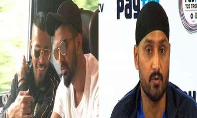 sports-news-harbhajan-singh-criticises-hardik-pandya-and-kl-rahul