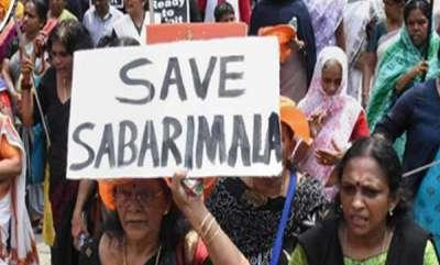 latest-news-sabarimala-row