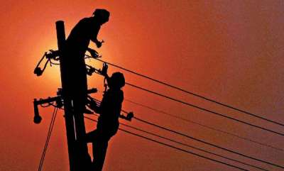latest-news-electricity-rate-increase