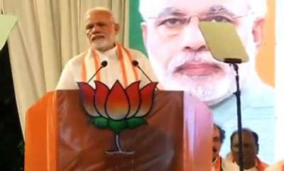 latest-news-no-mention-of-sabarimala-ordinance-in-modis-kollam-speech