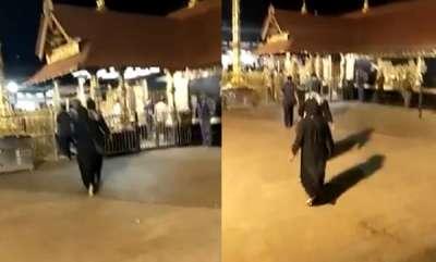 latest-news-sabarimala-womens-entry-claim-denied