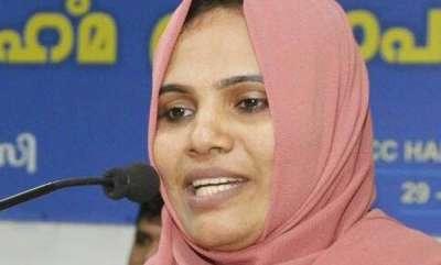 latest-news-muslim-league-fb-post-copy