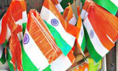 latest-news-plastic-flag-banned