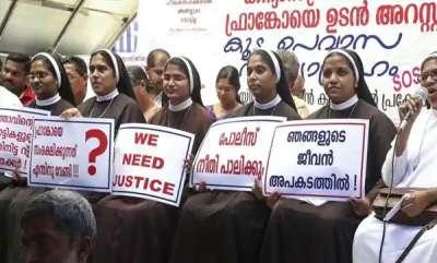 kerala-attempt-to-weaken-case-against-franco-mulakkal-nuns-writes-to-cm