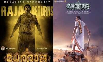 latest-news-madhura-raja-first-look-poster