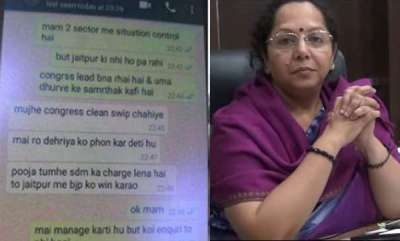 india-district-collector-asking-deputy-via-whatsapp-to-ensure-bjps-victory-goes-viral