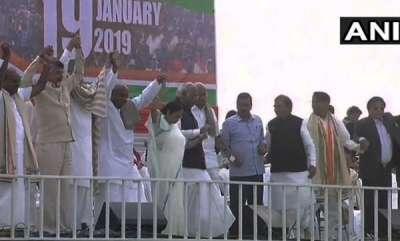 latest-news-do-you-have-any-other-name-for-pm-akhilesh-yadav-at-kolkata-rally