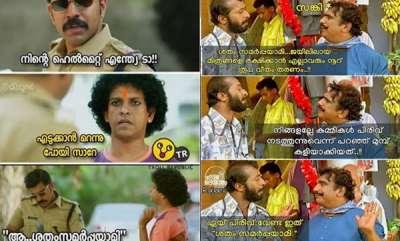 latest-news-shatham-samarppayami-troll-goes-viral-on-social-media