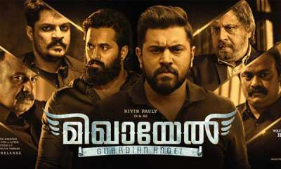 movie-reviews-mikhael-movie-review