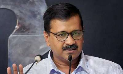 latest-news-make-sure-that-bjp-dont-come-in-power-again-says-aravind-kejriwal