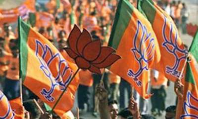 latest-news-bjp-mla-quits-party