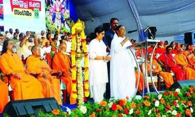 kerala-bjp-rss-tiff-at-ayyappa-bhakta-sangamam-