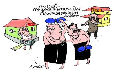 latest-news-sabarimala-issues-in-cpm-and-bjp