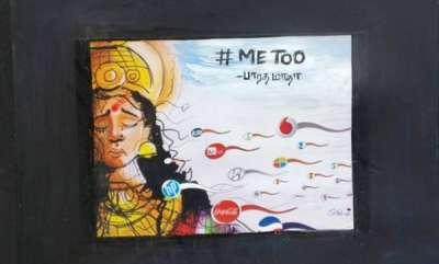 latest-news-chennais-loyola-college-apologises-for-anti-hindu-paintings