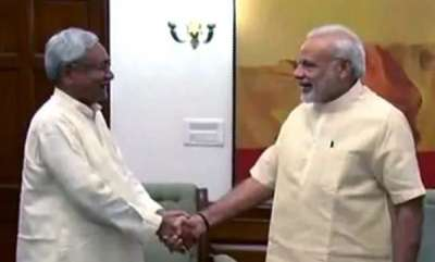 latest-news-prime-minister-narendra-modi-and-bihar-chief-minister-nitish-kumar-will-address-a-joint-rally
