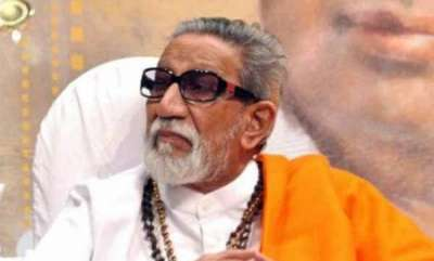 latest-news-in-a-conciliatory-move-bjp-led-maharashtra-govt-allots-100-crore-for-thackeray-memorial