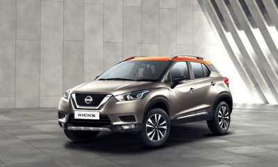auto-nissan-kicks-launched-in-india