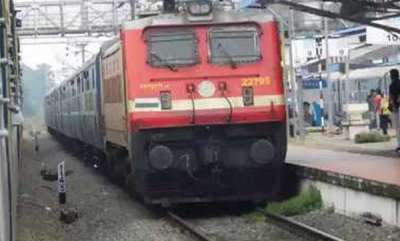 latest-news-phone-lost-from-train