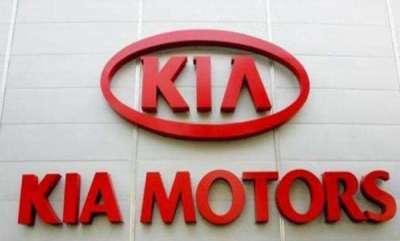 auto-kia-motors-india-trial-production-to-begin-next-week