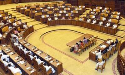kerala-14th-session-of-kerala-assembly-begins-with-governor-policy-address