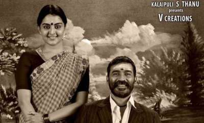 latest-news-dhanush-vetrimaaran-manju-warrier-asuran-first-look