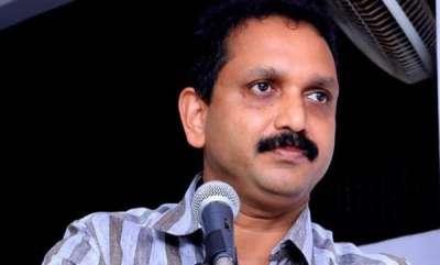 latest-news-bjp-candidature-srvay-k-serendran-leading