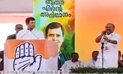 latest-news-rahul-gandhi-lashes-out-at-state-union-govt