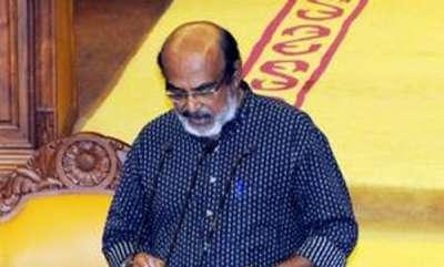 latest-news-kerala-budget
