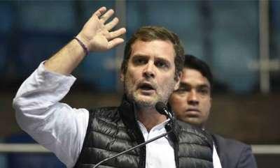 latest-news-rs-17-a-day-an-insult-to-farmers-rahul-gandhi-slams-pm-kisan-scheme