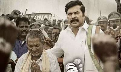 entertainment-madras-high-court-issues-notice-to-makers-of-mammootty-starer-yatra