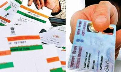 latest-news-linking-aadhaar-with-pan-card-compulsory-to-file-income-tax-returns-says-supreme-court