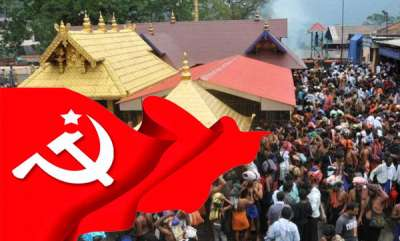 latest-news-cpm-for-election