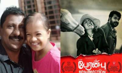 latest-news-kv-ashraf-cerbral-palsy-diseased-daughter