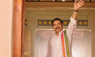 latest-news-congress-against-mammoottys-yathra-movie