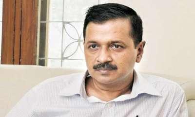 latest-news-arvind-kejriwal-attacked