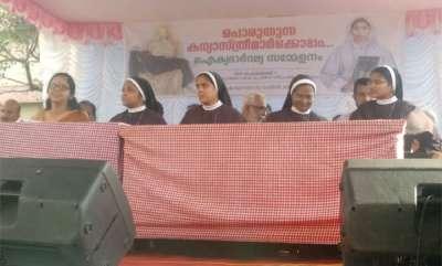latest-news-nuns-transfer-canceled
