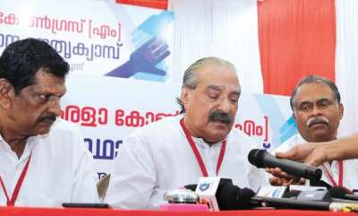 latest-news-k-m-mani-and-p-j-joseph-conflict