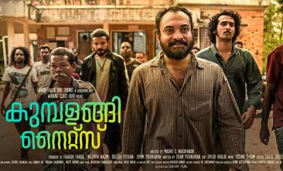 movie-reviews-kumbalangi-nights-movie-review
