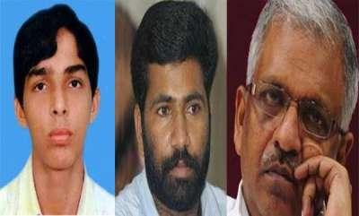 latest-news-ariyil-shukkoor-murder-case-cbi-charge-sheet-against-pjayarajan-and-tv-rajesh