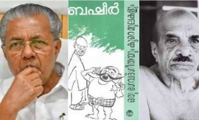 latest-news-pinarayi-vijayan-about-basheers-story