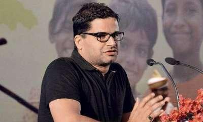 latest-news-narendra-modi-will-return-as-pm-again-predicts-prashant-kishor