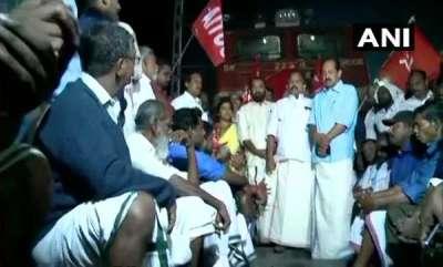 latest-news-national-strike-kerala-govt-employees-will-get-salary