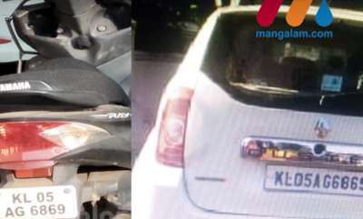 latest-news-same-number-plate-for-two-vehicles-man-penalised-for-wrong-parking-