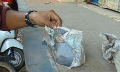 latest-news-poison-kept-under-rice-bags