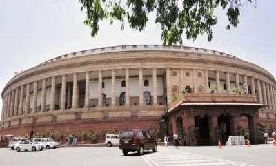 latest-news-citizenship-triple-talaq-bills-lapse-in-rajya-sabha-as-house-adjourns-sine-die