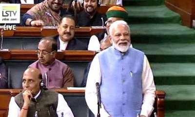 latest-news-pm-modis-last-speech-in-parliament-a-jibe-at-rahul-gandhi