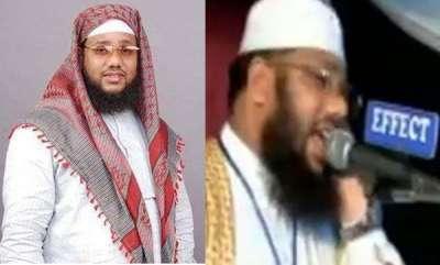 latest-news-al-khasim-controversial-speech