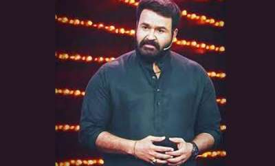 latest-news-mohanlal-drop-whtsapp-for-happy-life